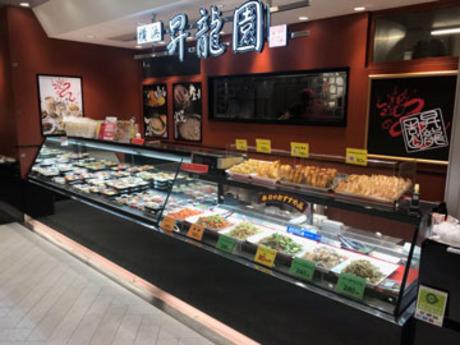 【未経験歓迎!】中華総菜のお店です。職場は駅ナカ・駅チカだから通いやすいですよ